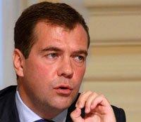 SELON DIMITRI MEDVEDEV, LE PRESIDENT DE LA RUSSIE RECOIT A SON ARRIVEE AU POUVOIR UN DOSSIER